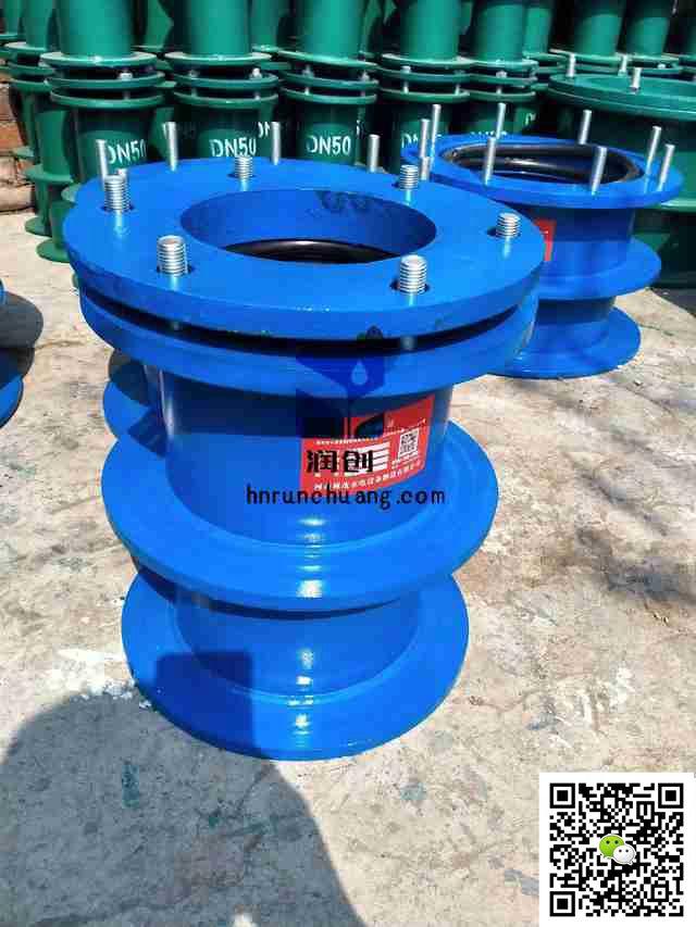 02s404防水套管与s312防水套管区别(图1)